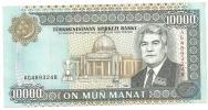 Turkmenistan 10000 Manats ( Year 1999 ) - Turkmenistan