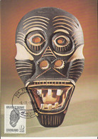 GRÖNLAND 103 Maximumkarte, Mit Vignette: BEPHILA '81 Im Preussenjahr, Kunsthandwerk 1977 - Maximumkarten (MC)