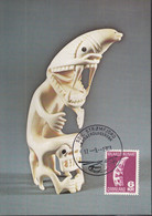 GRÖNLAND 111 Maximumkarte, Mit Vignette: BEPHILA '81 Im Preussenjahr, Kunsthandwerk 1978 - Maximumkarten (MC)