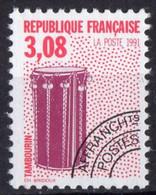 FRANCE N** 218A - 1989-....