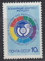 UdSSR  5725 Postfrisch **, Weltfrauenkongress, Moskau, 1987 - Unused Stamps