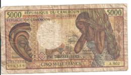 CAMEROUN 5000 FRANCS ND1981 VG+ P 19 - Cameroon