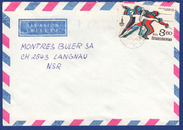 Beleg (aa3002) - Lettres & Documents