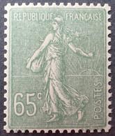 R1306/157 - 1926/1927 - TYPE SEMEUSE LIGNEE - N°234 NEUF** - LUXE - TRES BON CENTRAGE - 1903-60 Semeuse Lignée