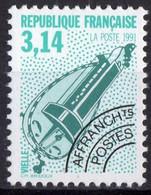 FRANCE N** 219 - 1989-....