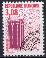 FRANCE N** 218 - 1989-....