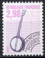 FRANCE N** 217 - 1989-....