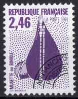 FRANCE N** 216 - 1989-....