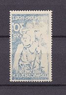 Rheinland-Pfalz - 1948 - Michel Nr. 31 Abklatsch - Postfrisch - Zona Francese