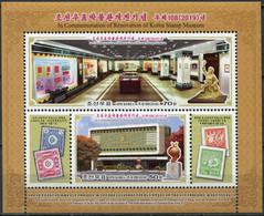 Korea 2019. Renovation Of The Postal Museum (MNH OG) Souvenir Sheet - Korea (Nord-)