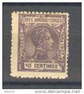 EAC40-LA216TEURESPCOLEAC.Guinee.Guinea ELOBEY,ANNOBON  Y CORISCO.Alfonso Xlll.1907- (Ed 40**) Sin Charnela.MAGNIFICO - Elobey, Annobon & Corisco