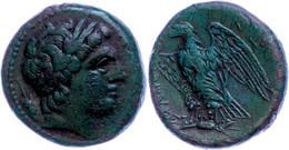 Mamertinoi, Æ (18,10g), 275-264 V. Chr., Messana. Av: Areskopf Nach Rechts. Rev: Adler Mit Blitzbündel Nach Links. SNG A - Non Classificati