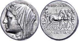 Syrakus, 16 Litren (13,57g), 275-216 V. Chr., Hieron II., Geprägt Für Philistis. Av: Verschleierter Kopf Der Philistis N - Non Classificati