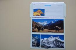 Nepal  Aerogramme MNH Everest View From Thyangboche - Escalada