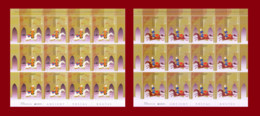 CEPT Ancient Postal Routes EUROPA EUROPE 2020 Azerbaijan Stamps Type2 FULL SHEETS - 2020