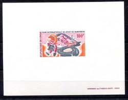 RC 18798 CONGO PA N° 85 EPREUVE DE LUXE FOIRE INTERNATIONALE DU JOUET A NUREMBERG ALLEMAGNE NEUF ** - Neufs