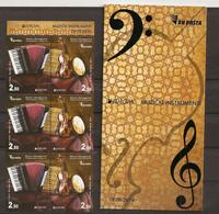 BOSNIA AND HERZEGOVINA 2014,,POST SARAJEVO,EUROPA CEPT,KARNET ,MUSIC INSTRUMENTSMNH - Bosnie-Herzegovine