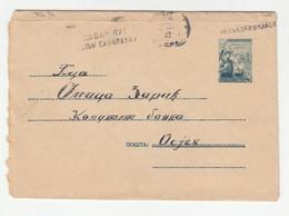 Yugoslavia, Postal Stationery Letter Cover Posted To Osijek B201101 - Interi Postali