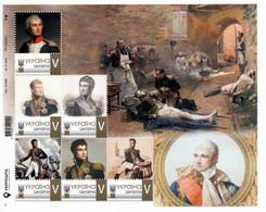 Ukraine 2018, Napoleon Bonaparte Marshal Jean Lannes, Sheetlet Of 6v - Ukraine
