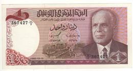 TUNISIA 1 Dinar    P74  President Habib Bourguiba   (dated  15-10-1980  Korbous On Back ) - Tusesië