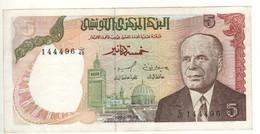TUNISIA 5 Dinar    P75  President Habib Bourguiba   (dated  15-10-1980  Ruins On Back ) - Tusesië
