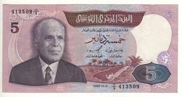 TUNISIA 5 Dinar    P79  President Habib Bourguiba   (dated  03-11-1983 Dam And Electric Power Plant  On Back ) - Tusesië