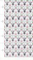 Stamps SUDAN 2003 SC O113 O116 OFFICIAL LOT X10 MNH SETS # 54 - Soedan (1954-...)