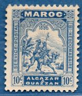 Maroc Poste Locale 1896 Alcazar à Oeuzzan 10c Blue M (no Gum), 2011.0201 Postman On Camel, Cherifiènne. Sherif's Mail - Locals & Carriers
