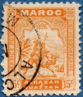 Maroc Poste Locale 1896 Alcazar à Oeuzzan 15 C Orange Cancelled, 2011.0202 Postman On Camel, Cherifiènne. Sherif's Mail - Locals & Carriers