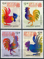 Papua New Guinea 2017. Year Of The Rooster (MNH OG) Set Of 4 Stamps - Papua New Guinea