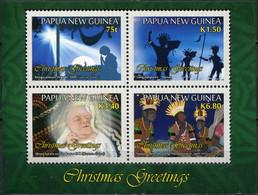 Papua New Guinea 2017. Christmas 2017 (MNH OG) Miniature Sheet - Papua New Guinea
