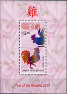 Papua New Guinea 2017. Year Of The Rooster (MNH OG) Souvenir Sheet - Papua New Guinea