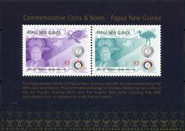 Papua New Guinea 2016. Commemorative Coins And Notes PNG (MNH OG) Souvenir Sheet - Papua New Guinea