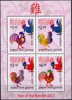 Papua New Guinea 2017. Year Of The Rooster (MNH OG) Miniature Sheet - Papua New Guinea
