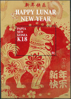 Papua New Guinea 2017. Year Of The Dog 2018 (MNH OG) Souvenir Sheet - Papua New Guinea