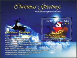 Papua New Guinea 2017. Christmas 2017 (MNH OG) Souvenir Sheet - Papua New Guinea