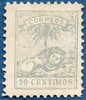 Maroc Poste Locale 1896 Tanger à Tetuan 20 C MH, 2011.0212 Cherifiènne. Sherif's Mail, Lion - Poste Locali