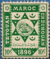 Maroc Poste Locale 1896 Tetouan à Chechouan 10 C M (no Gum), 2011.0214 Cherifiènne. Sherif's Mail - Sellos Locales