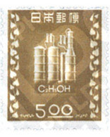 Ref. 132909 * MNH * - JAPAN. 1948. 10TH ANNIVERSARY OF THE ALCOHOL MONOPOLY . 10 ANIVERSARIO DEL MONOPOLIO DEL ALCOHOL - Nuevos