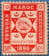 Maroc Poste Locale 1896 Tetouan à Chechouan 50 C M Part Gum, 2011.0218 Cherifiènne. Sherif's Mail - Locals & Carriers