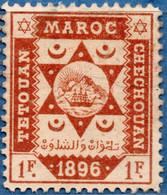 Maroc Poste Locale 1896 Tetouan à Chechouan 1 Fr.M Part Gum, 2011.0219 Cherifiènne. Sherif's Mail - Locals & Carriers
