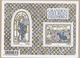 FRANCE 2014 F4857 Les GRANDES HEURES De L'HISTOIRE Timbre NEUF** - Mint/Hinged