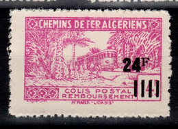 Algerie - Variete Colis Postaux N** Luxe YV 200 Sans Surcharge Contrôle - Paketmarken