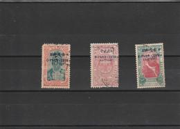 Ethiopie - Ensemble De 3 Timbres  1917 - Ethiopia