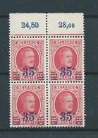 N° 247 EN BLOC DE 4** AVEC NUMEROS COMPTABLES - 1922-1927 Houyoux