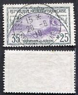 France N°152 Oblitéré, Qualité Superbe - Used Stamps