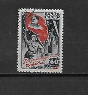 URSS - 1946 - N. 1048 USATO (CATALOGO UNIFICATO) - Oblitérés