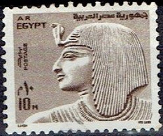 EGYPT #  FROM 1977 MICHEL 1131 YB - Used Stamps