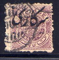 INDIA, (HYDERABAD), NO. O29, WMK 42 - Hyderabad