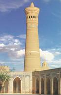 (UZBEKISTAN) BUKHARA, KALYAN MINARET - New Postcard - Uzbekistan